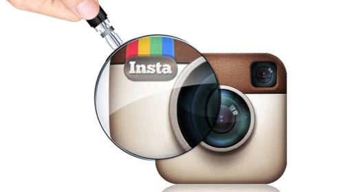 Instagram: come funziona il multiaccount