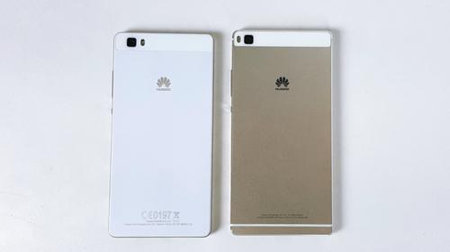Huawei P8 Lite Offerta Vodafone